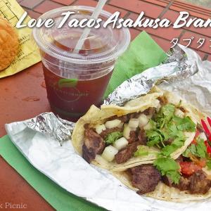 Dart bar with Mexican tacos / Love Tacos Asakusa Branch @ASAKUSA