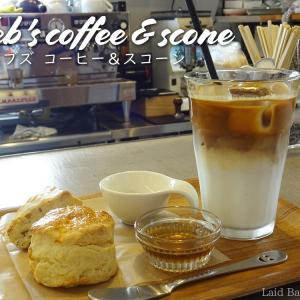 A stylish Asakusa cafe / Feb's coffee & scone @ASAKUSA