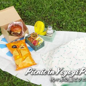 5 Reasons Yoyogi Park is Suitable for Picnics! / Yoyogi Park @HARAJUKU