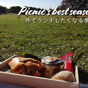Autumn is the best season for picnics! @TACHIKAWA