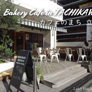 Bakery Cafe in Tachikawa / NEIGHBORS BRUNCH @TACHIKAWA