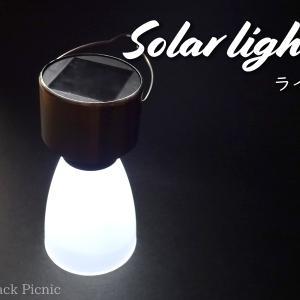 100 yen shop solar light (hanging type) / Can Do