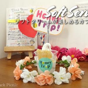 Natural honeycomb and ice cream!? / Honey Trip @KORAKUEN