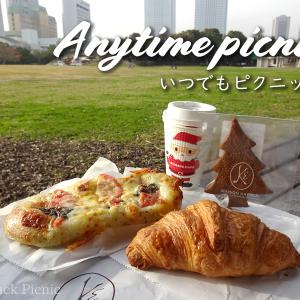 Outlet mall where you can picnic! / Maison Kayser @MAKUHARI