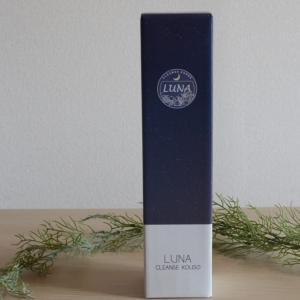 【ファスティング】酵素ドリンク LUNA CLEANSE KOUSOで美しさと健康を叶えます!【PR】