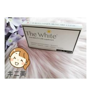 サプリ【The White】おでかけ前に飲んでます。夏の強い紫外線に