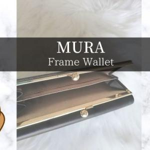 【MURA】大人シンプルのレディース長財布は職人こだわりの丁寧な作りで使いやすい!