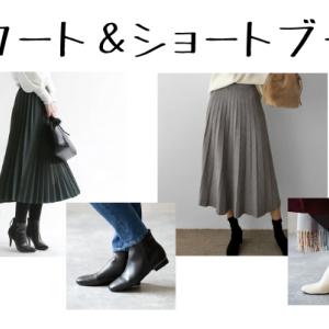 寒い冬におすすめのプリーツスカートとショートブーツ(上級者向け着圧タイツも)