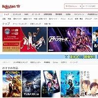 VOD 海外ドラマ配信数ランキング