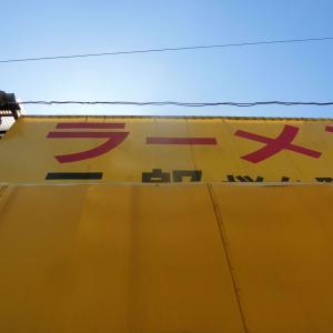 二郎桜台駅前店