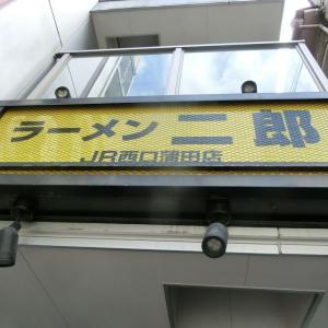 二郎JR西口蒲田店
