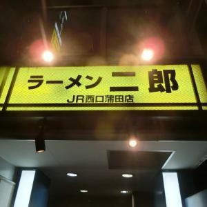二郎JR西口蒲田店グランドフィナーレ