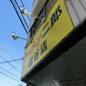 二郎越谷店