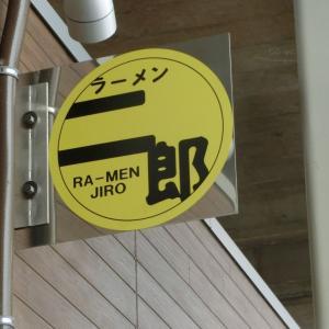 二郎西台駅前店