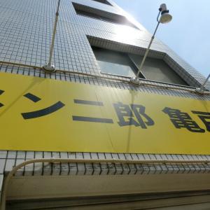 二郎亀戸店