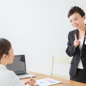 年収アップ30代が経理に転職する訳、未経験でも志望動機のポイントを押さえれば大丈夫