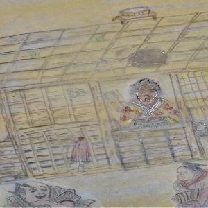 江戸珍臭奇譚 17   貸し便お菊 7