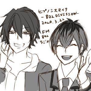 《ラジオ感想》ヒプノシスマイク-802 DIVISION-(木村昴さん、岩崎諒太さん)