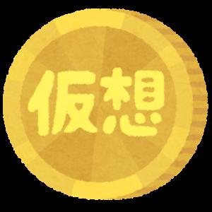 Bitbank(ビットバンク)に登録!ETH イーサリアム購入〜uniswap(ユニスワップ)の使い方。