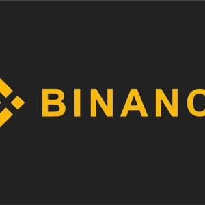 仮想通貨取引所『Binance』登録方法まとめ。