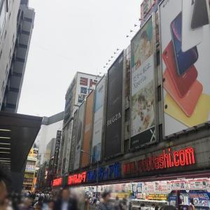 家族7人で行く初の日本旅行記 3