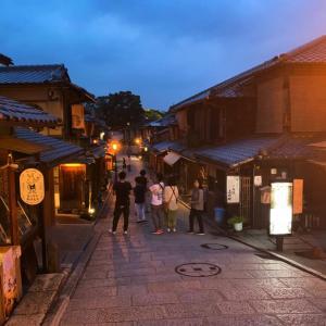 京都で洗濯地獄 家族7人で行く初の日本旅行記 5
