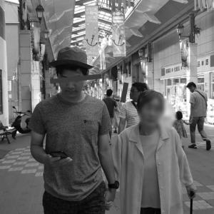 お婆ちゃん孝行な孫たち 家族7人で行く初の日本旅行記 6