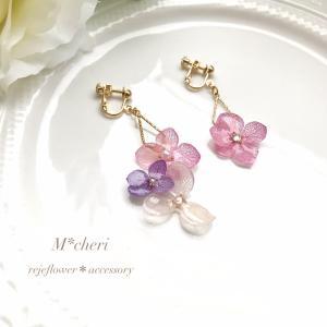 はじめてでも作れる!好きなカラーで好きなデザインに♡紫陽花かさねUVレジン体験レッスン