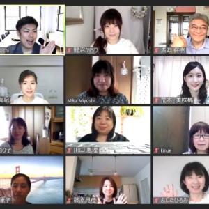 【参加レポ】第1回ハンドメイド×オンラインの未来を考える会で今後の課題をはっきり!