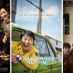 ◆弁護人◆タクシー運転手◆1987、ある戦いの真実◆