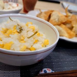 とうもろこしと新生姜の炊き込みご飯
