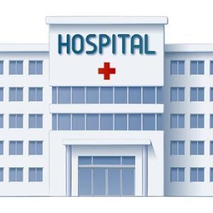 病院あれこれ
