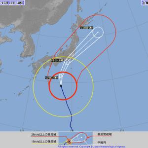 台風から離れて四国遍路へ