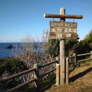 潮岬と串本橋抗岩から那智の滝まで