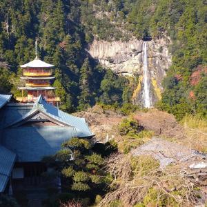 那智大滝から神倉神社、速玉大社へ