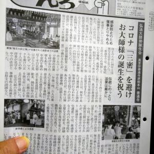 一度も感染を止められない東京都と、安倍政権もダメだ‼