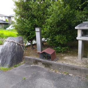 蛭間町のイボ石