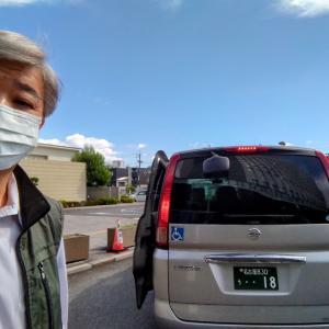 名古屋第一赤十字病院の診察を受けて