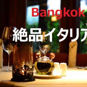 50代夫婦がバンコクでのんびりしてきた海外旅行記6【おすすめも紹介】