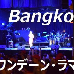 50代夫婦がバンコクでのんびりしてきた海外旅行8【おすすめも紹介】
