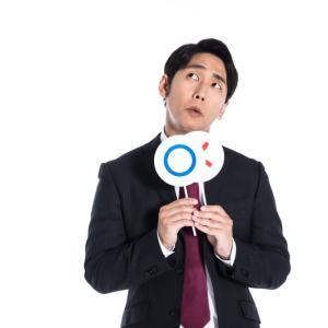 タイ語を勉強する初心者ための学習クイズ ブログ:音声会話編1