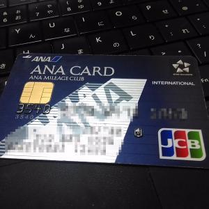 タイでANA JCBのクレジットカードはお得に使えてマイルも溜まる