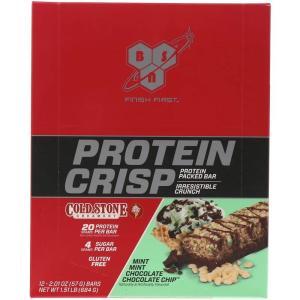 【119食目】プロテインクリスプ『ミントミントチョコレートチョコレートチップ』の実食レビュー