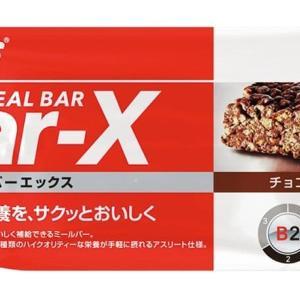 【123食目】バーエックス『チョコレート風味』の実食レビュー