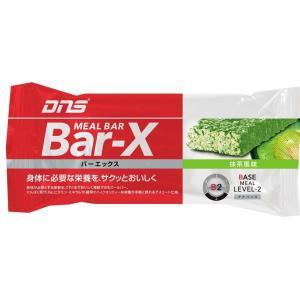 【124食目】バーエックス『抹茶風味』の実食レビュー