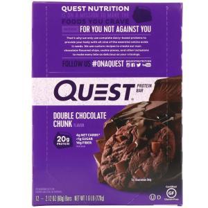 【134食目】クエストバー『ダブルチョコレートチャンク』の実食レビュー