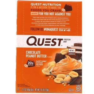 【136食目】クエストバー『チョコレートピーナツバター』の実食レビュー