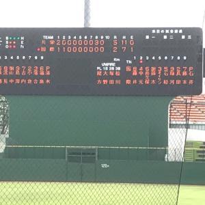 野球部 試合終了