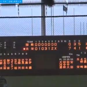 58. 硬式野球部 令和元年秋季リーグ閉幕