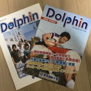 85. Go! Go! Dolphins!! チア4&アメフト2
